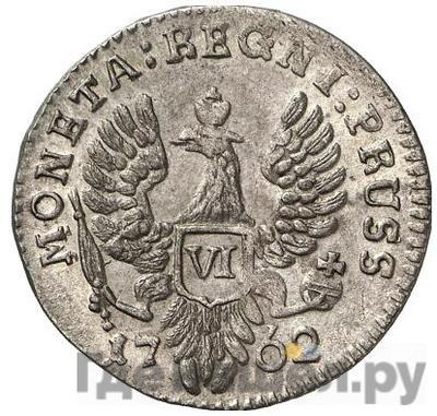 Реверс 6 грошей 1762 года Для Пруссии