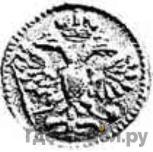 Реверс 1 грош 1727 года  Пробный, В серебре