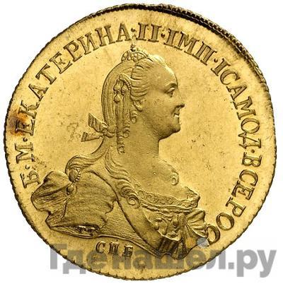 Аверс 10 рублей 1772 года СПБ