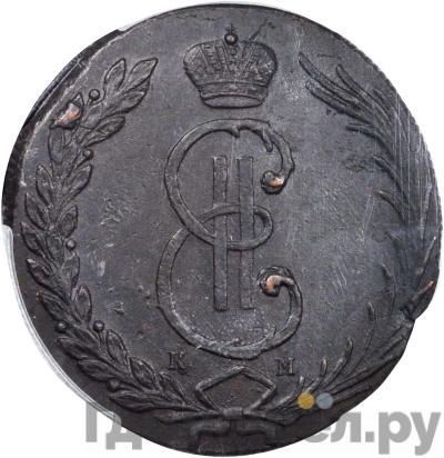 Аверс 10 копеек 1768 года КМ Сибирская монета