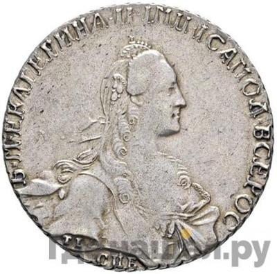 Аверс 1 рубль 1766 года СПБ TI АШ