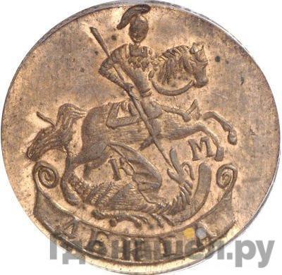 Реверс Денга 1782 года КМ