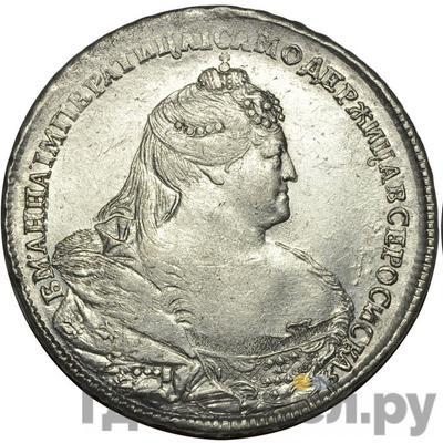 Аверс 1 рубль 1740 года  Московский тип IМПЕРАТИЦА