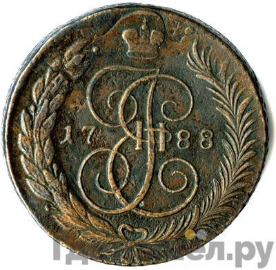 Аверс 5 копеек 1788 года ММ  ММ по сторонам орла