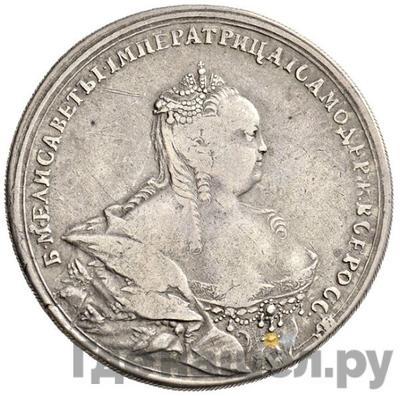 Медаль 1743 года  Заключение мира со Швецией     серебро