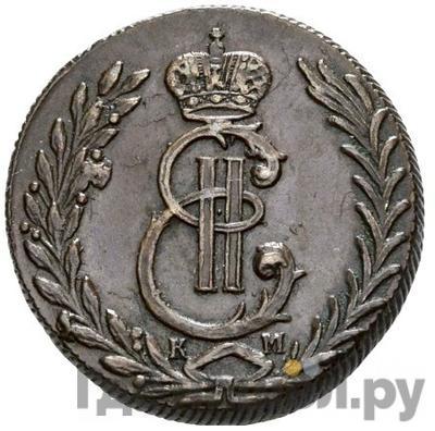 Аверс 5 копеек 1778 года КМ Сибирская монета