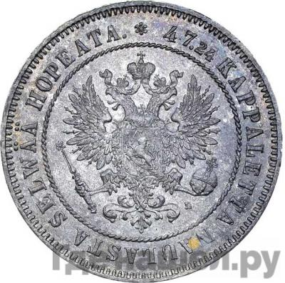 Реверс 2 марки 1905 года L Для Финляндии