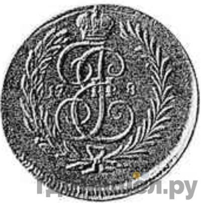 Аверс 1 копейка 1780 года  Пробные