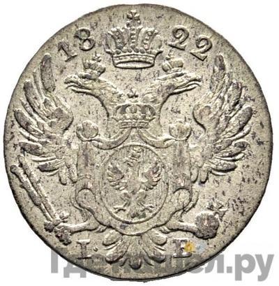 Аверс 10 грошей 1822 года IВ Для Польши