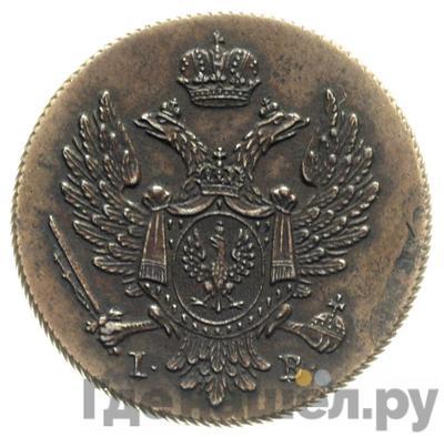 3 гроша 1818 года IВ Для Польши Хвост орла длиннее  Новодел
