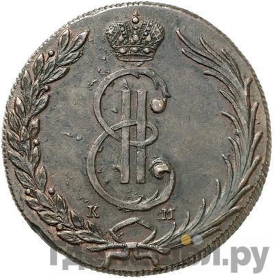 Аверс 10 копеек 1769 года КМ Сибирская монета