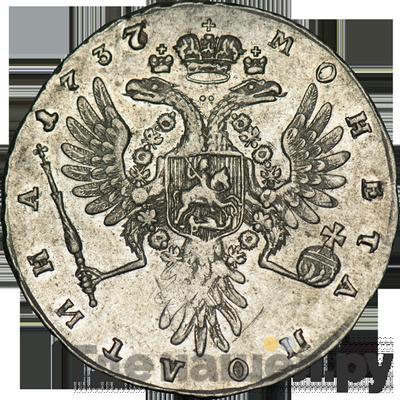 Реверс Полтина 1737 года  Цыганка