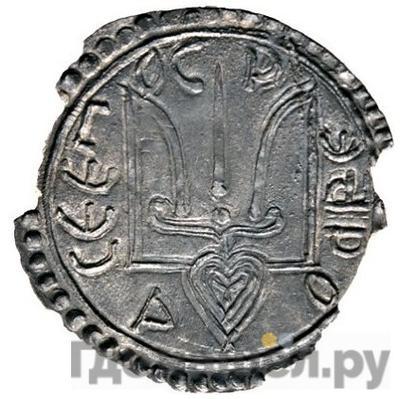 Реверс Сребренник 980 года  - 1015 Владимир Святославович Трезубец