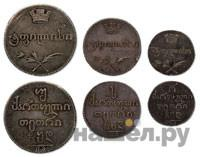 Аверс Полуабаз 1804 года ПЗ Для Грузии   Новодел