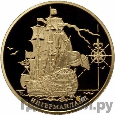 Аверс 1000 рублей 2012 года ММД Корабль Ингерманланд