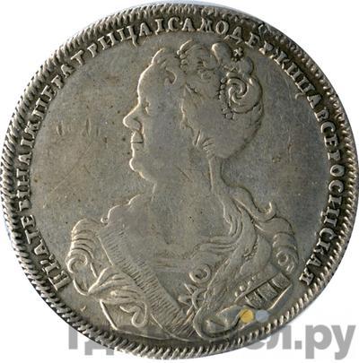 Аверс Полтина 1726 года СПБ Петербургский тип, портрет влево ВСЕРОСИIСКАЯ