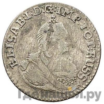 Аверс 3 гроша 1761 года  Для Пруссии ELISAB : I : D : G : IMP REGNI