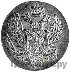 1 грош 1821 года IВ Для Польши   Новодел