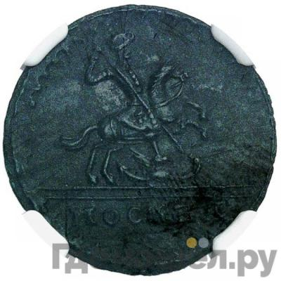 Реверс 1 копейка 1728 года МОСКВА