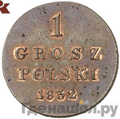 Аверс 1 грош 1832 года KG Для Польши