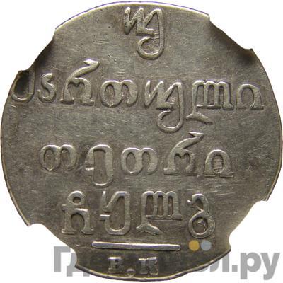 Аверс Двойной абаз 1832 года ВК Для Грузии