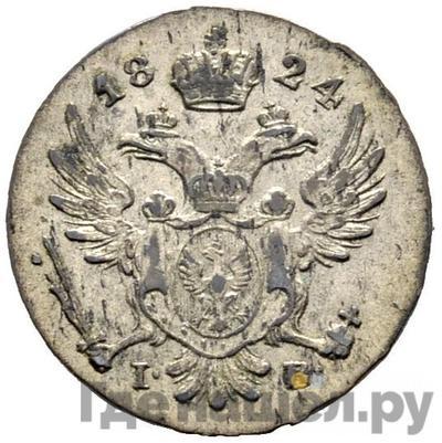 Аверс 5 грошей 1824 года IВ Для Польши