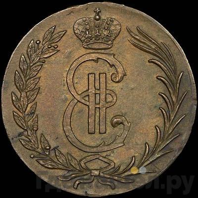 Аверс 2 копейки 1766 года  Сибирская монета