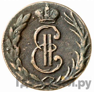 Аверс Денга 1764 года  Сибирская монета