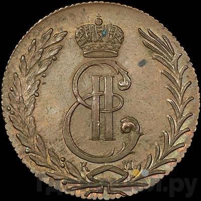 Аверс 5 копеек 1776 года КМ Сибирская монета