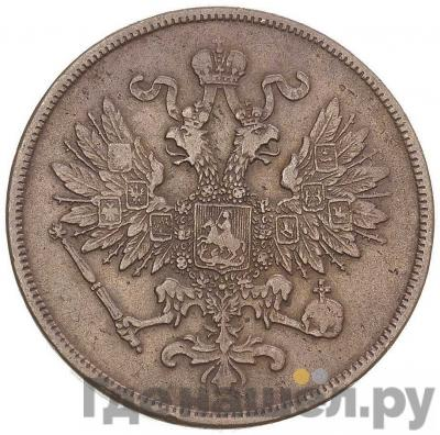 2 копейки 1863 года ВМ