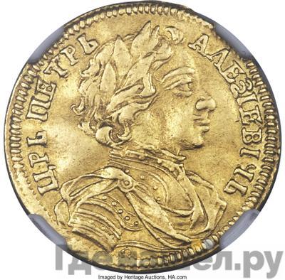 Аверс Червонец 1712 года D-L-G