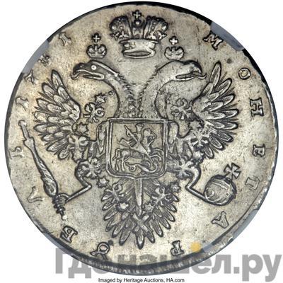 Реверс 1 рубль 1731 года   Брошь на груди Крест державы простой