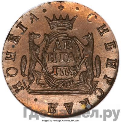 Реверс 1 копейка 1778 года КМ Сибирская монета