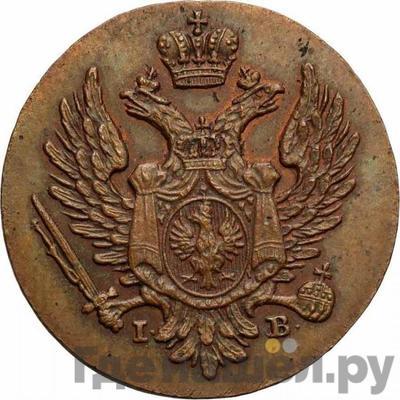 Аверс 1 грош 1822 года IВ Z MIEDZI KRAIOWEY Для Польши