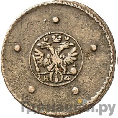 Реверс 5 копеек 1727 года НД