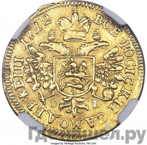 Реверс Червонец 1712 года D-L-G