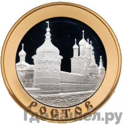 Аверс 5 рублей 2004 года ММД Золотое кольцо Ростов