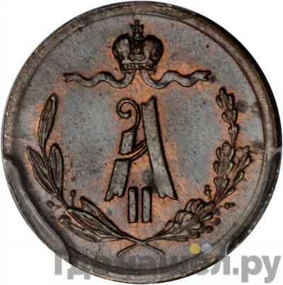 1/4 копейки 1878 года СПБ