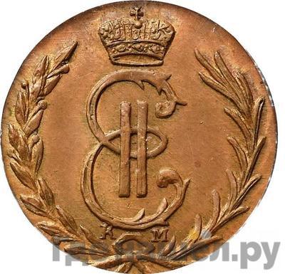 Аверс Денга 1777 года КМ Сибирская монета