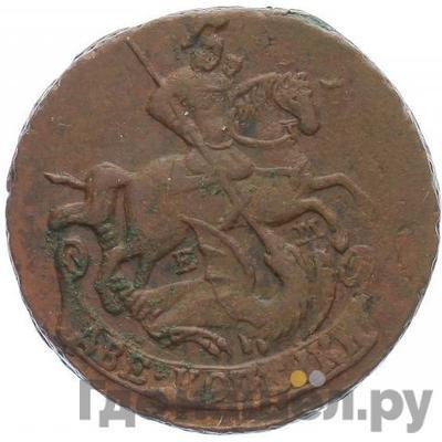 Реверс 2 копейки 1767 года ЕМ