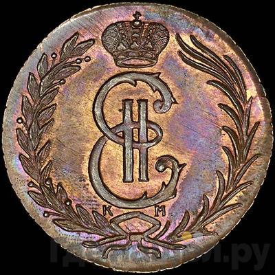 Аверс 2 копейки 1767 года КМ Сибирская монета