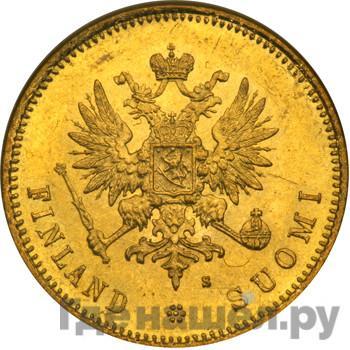 20 марок 1879 года S Для Финляндии