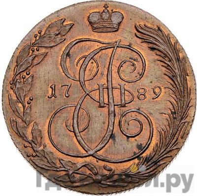 Аверс 5 копеек 1789 года КМ