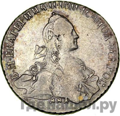 Аверс 1 рубль 1768 года ММД AШ