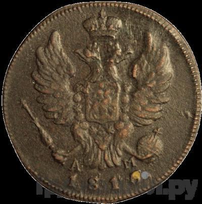 1 копейка 1816 года КМ АМ