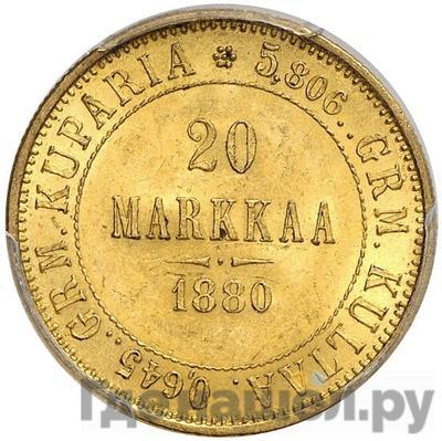 20 марок 1880 года S Для Финляндии