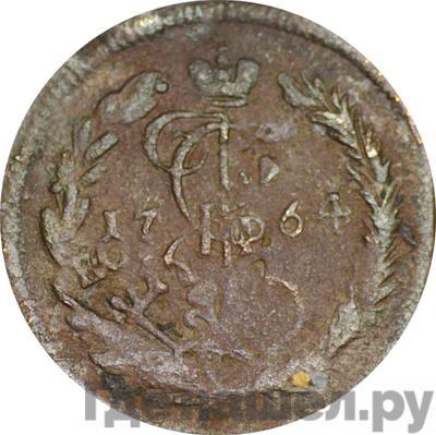 Аверс Денга 1764 года ЕМ