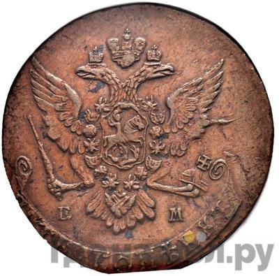 Реверс 5 копеек 1765 года ЕМ