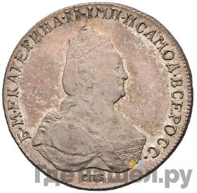 Аверс 1 рубль 1796 года СПБ IС