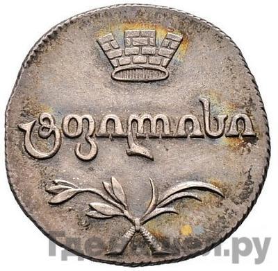 Аверс Двойной абаз 1808 года АК Для Грузии